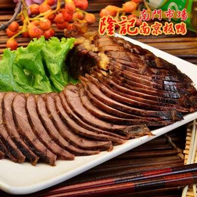 牛肉(300g/包)