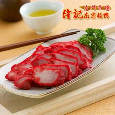 南門市場。隆記叉燒肉(300g/包)