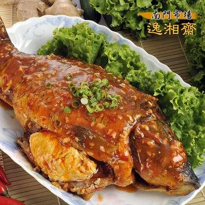 豆瓣鯉魚 (1000g/份)