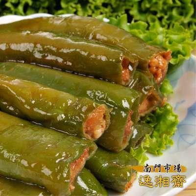 青椒釀肉(400g/份)