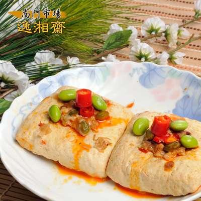 清蒸臭豆腐(480g/份)