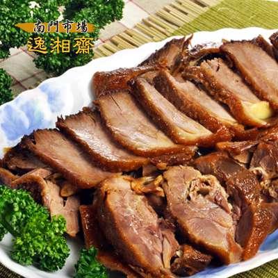 南門市場。逸湘齋冰糖醬鴨(600g/份)
