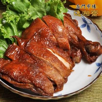 醬雞腿(200g/份)