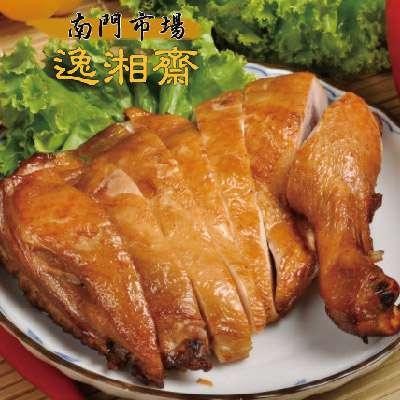 燻雞腿(200g/份)