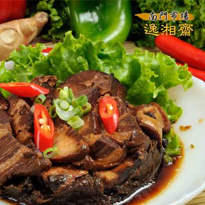 梅干菜扣肉(350g/份)
