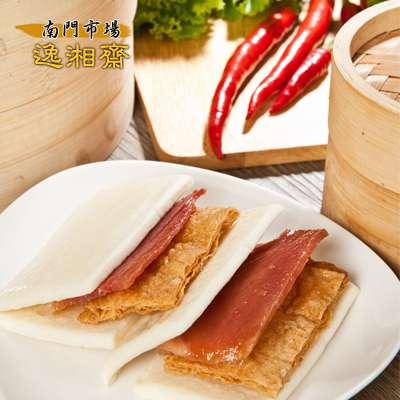 南門市場。逸湘齋蜜汁火腿(12入/份)