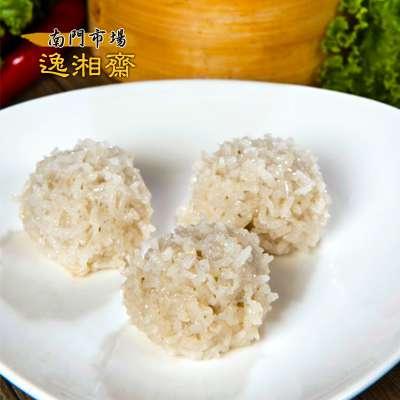 珍珠丸(300g/份)