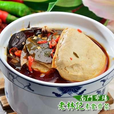 南門市場。老林記素食齋菜招牌麻辣臭豆腐(4入/份)