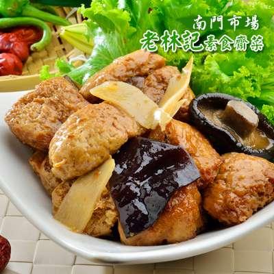 紅燒烤麩(全素)(600g/份)