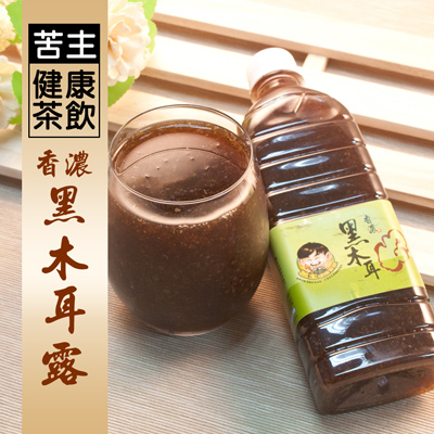 苦主健康茶飲香濃黑木耳(450ml/瓶)