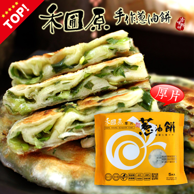 禾圃原厚片蔥油餅(180g/片/5入)