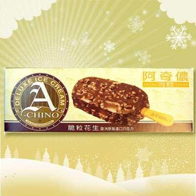 阿奇儂雪糕-脆粒花生(76g/支/盒)
