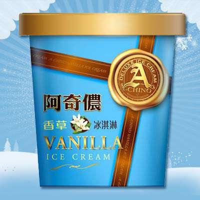 阿奇儂阿奇儂品脫冰淇淋-香草(豆莢)(330g/盒)