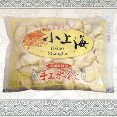 小上海小上海水餃-鮮肉高麗菜(850g/包)