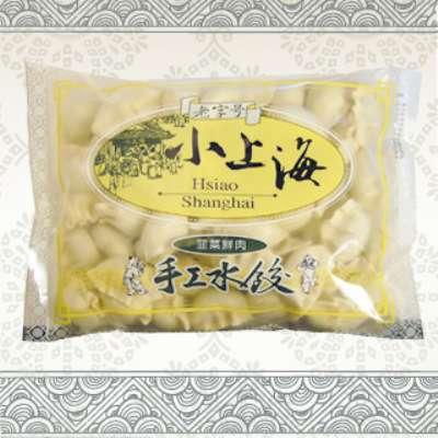 小上海水餃-鮮肉韭菜(850g/包)