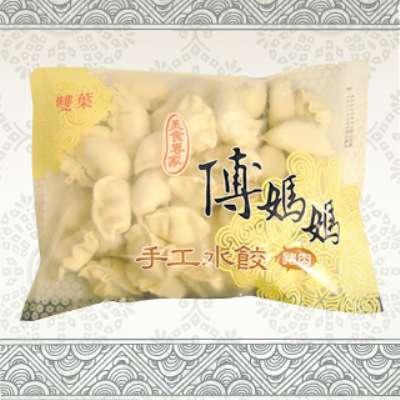 傅媽媽水餃-鮮肉高麗菜(850g/包)