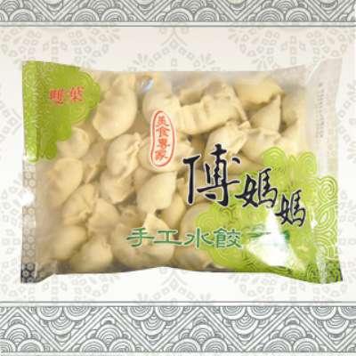 傅媽媽水餃-鮮肉韭菜(850g/包)