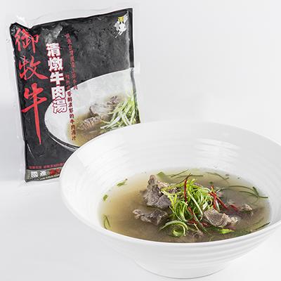 清燉牛肉調理湯包(470g/包)