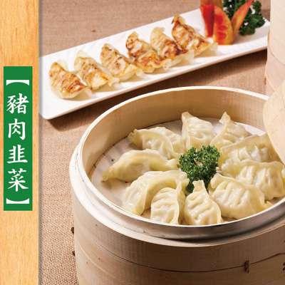 義美義美豬肉韭菜熟蒸餃(288g/16粒/盒)
