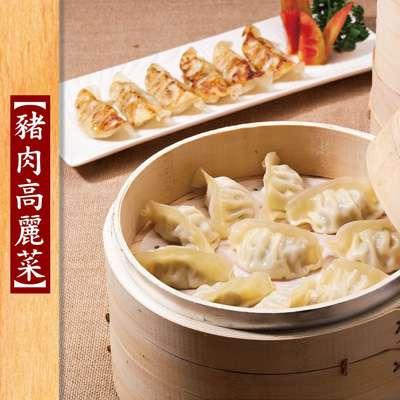 義美 義美手工水餃-玉米豬肉高麗菜(774g 網路價$ 130