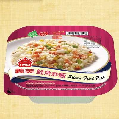 義美鮭魚炒飯(270g/盒)