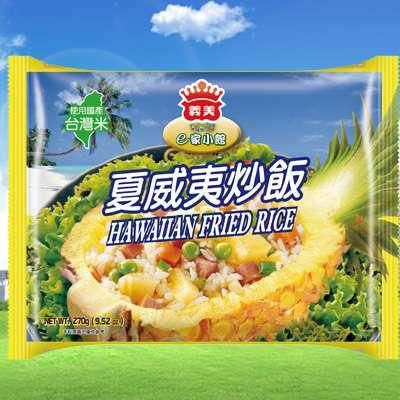 義美義美E家小館夏威夷炒飯(270g/包)