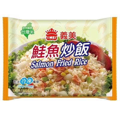 義美義美E家小館鮭魚炒飯(270g/包)