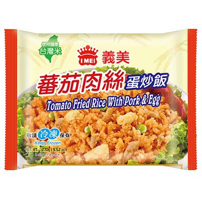 義美E家小館番茄肉絲蛋炒飯(270g/包)