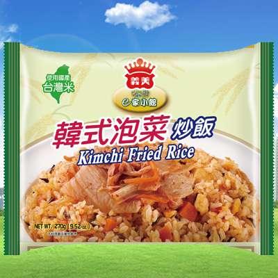義美E家小館韓式泡菜炒飯(270g/包)