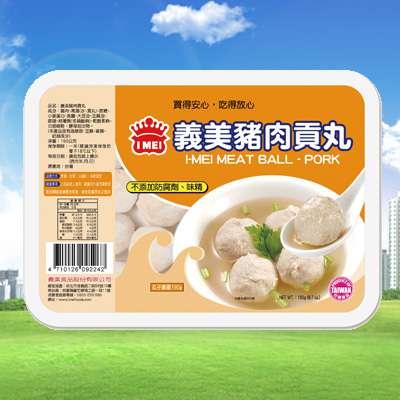義美義美豬肉貢丸(190g/10粒/盒)