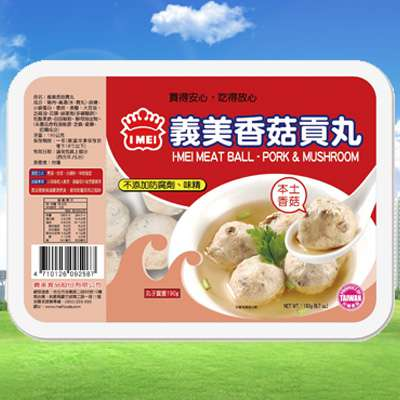 義美義美香菇貢丸(190g/10粒/盒)