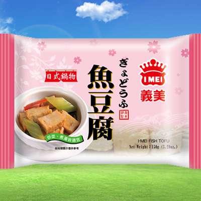 義美義美魚豆腐(150g/盒)