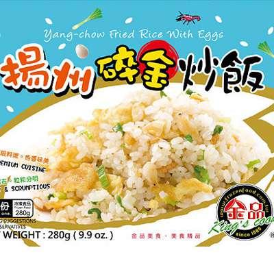 金品金品揚州碎金炒飯(280g/盒)