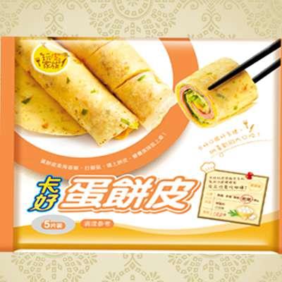 桂冠蛋餅皮(55g*5片/盒)