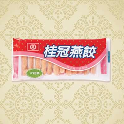 桂冠新燕餃(92g/盒)