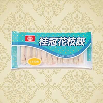 花枝餃(100g/盒)
