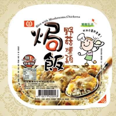 桂冠野菇燻雞焗飯(411g/盒)