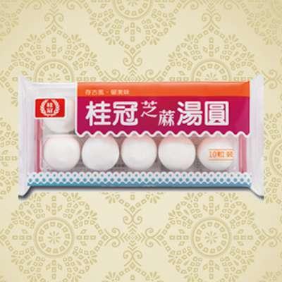桂冠桂冠芝麻湯圓(200g/盒)