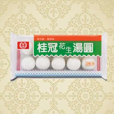 桂冠桂冠花生湯圓(200g/盒)