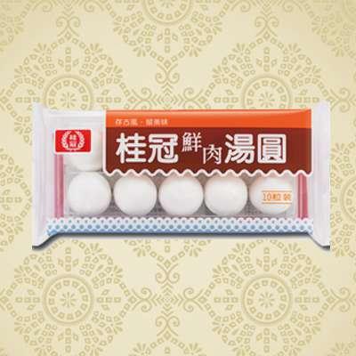 桂冠桂冠鮮肉湯圓(200g/盒)