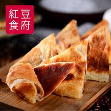 紅豆食府豆沙鍋餅(120g*4入/盒)