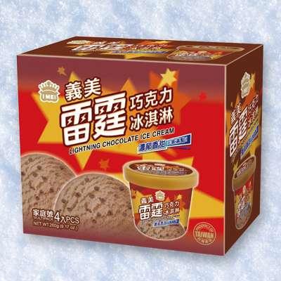 義美義美雷霆巧克力冰淇淋(4杯/盒)