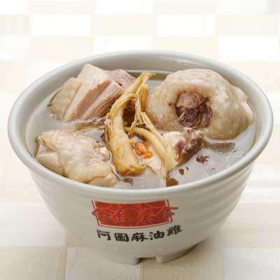 阿圖人蔘雞(700g/包)