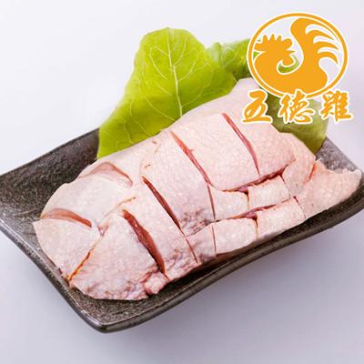 中晏生機五德雞(黑羽土雞)(800g/包)