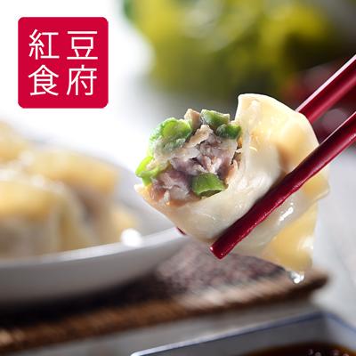 荸薺四季豆豬肉水餃(20顆-500g/盒)