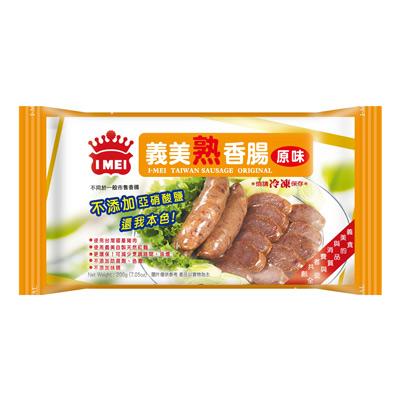 義美原味熟香腸(200g/盒)