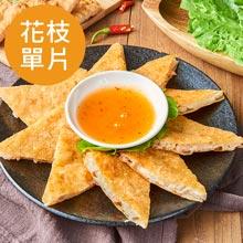 饗福花枝月亮蝦餅(240g/片)
