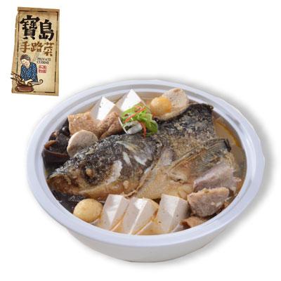寶島手路菜砂鍋魚頭(2500g/盒)