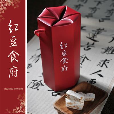 紅豆食府團圓花生牛軋糖(150g/盒)