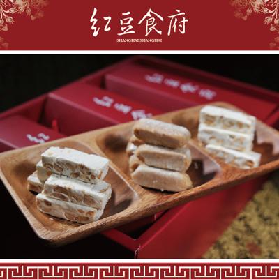 紅豆食府團圓伴手禮盒(娃娃酥心糖*1+花生牛軋糖*2)